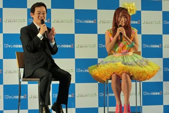 GYAO、漫画家赤松健と新会社設立...